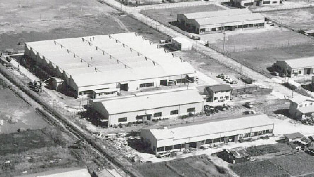 広久手工場操業開始