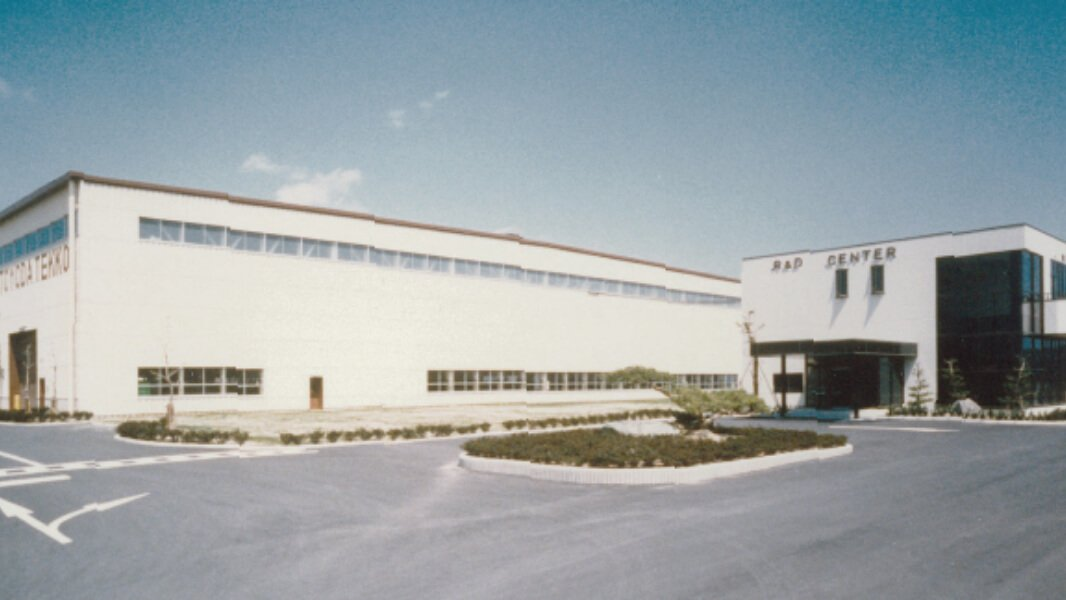 篠原工場操業開始 R&Dセンター完成