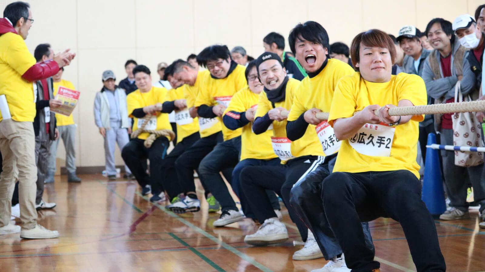 トヨテツスポーツイベント