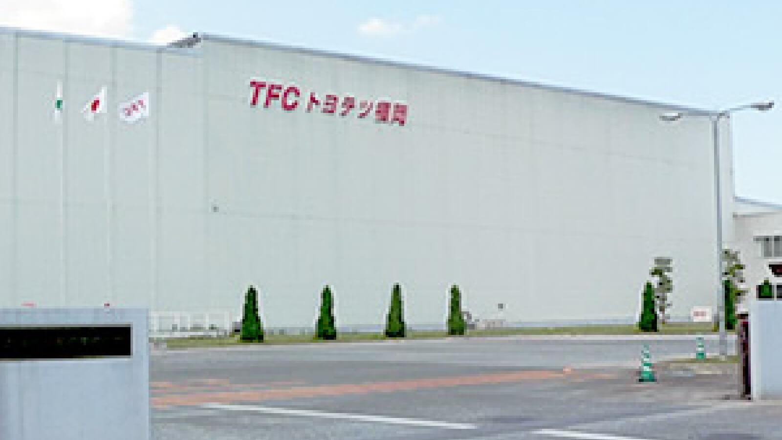 トヨテツ福岡株式会社