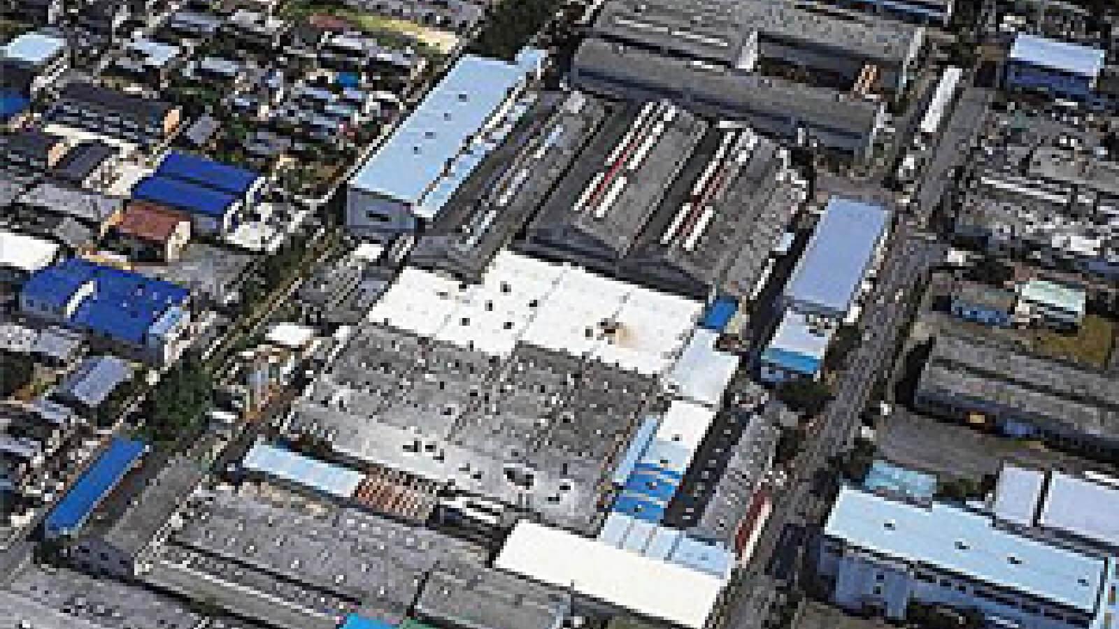 広久手工場