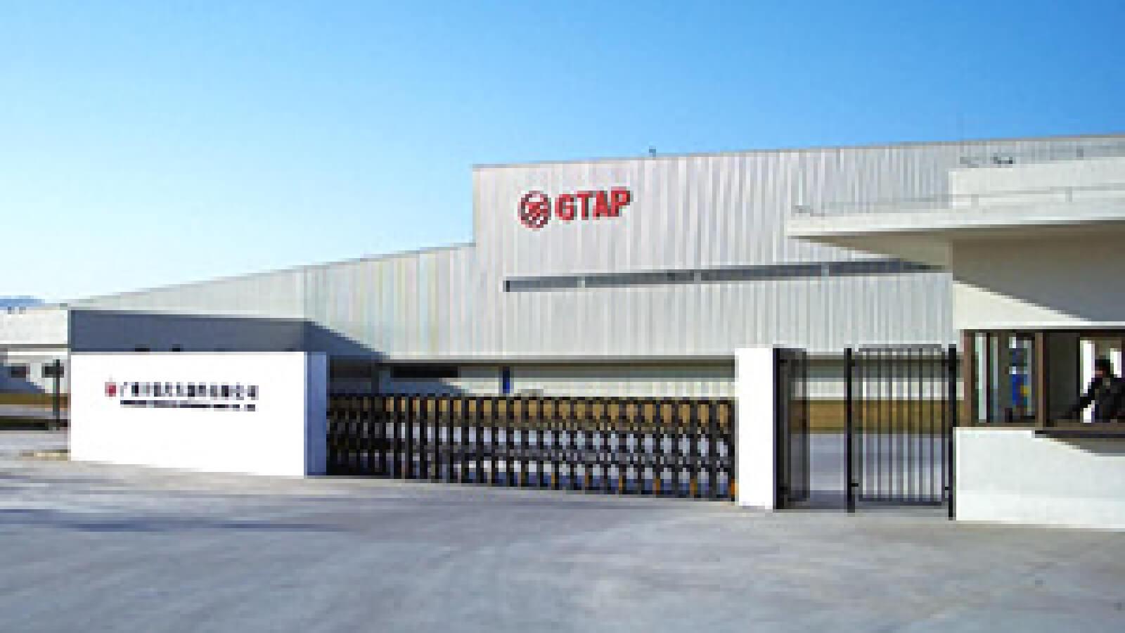 Guangzhou Toyotetsu Automobile Parts Co., Ltd. (GTAP)