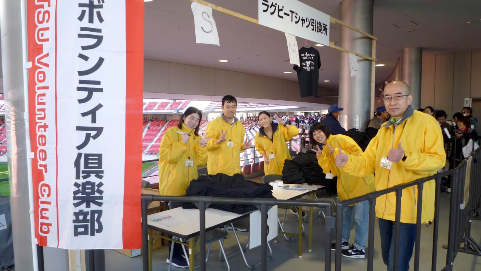 スポーツ大会へのボランティア活動